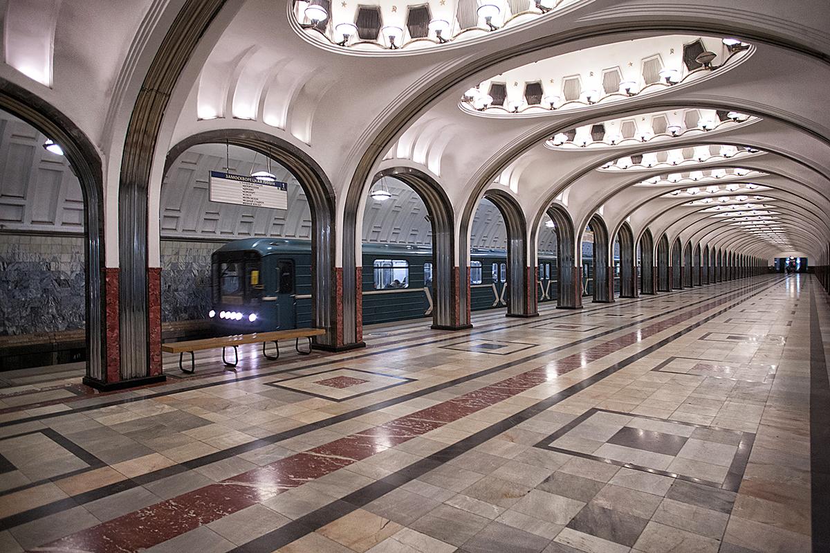 Метрополитен картинки москва, альбом картинки прозрачном