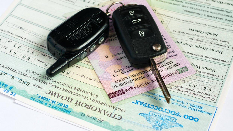 Что делать если забыл документы на машину