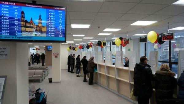 Визовый центр США в Москве